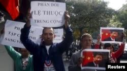 2015年11月3日越南首都河内举行的反华游行