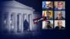 خزانه داری آمریکا ناقضان حقوق بشر و عاملان سانسور در جمهوری اسلامی را تحریم کرد