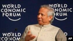 မွတ္တမ္းရုပ္ပံု- ၂၀၁၆ ခုႏွစ္က ကမၻာ့စီးပြားေရး ဖိုရမ္မွာ တက္ေရာက္ေဆြးေႏြးေနတဲ႔ ႏိုဘဲၿငိမ္းခ်မ္းေရး ဆုရွင္ Muhammad Yunus