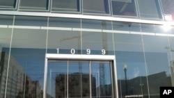 央视未来在华盛顿演播中心所在的楼,1099纽约大道