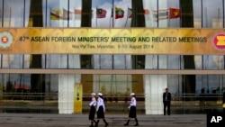 Myanmar International Convention Center, the site for the 47th ASEAN meeting in Naypyitaw, Myanmar, August 8-10. (AP Photo/Gemunu Amarasinghe)