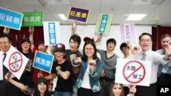 台湾陆委会推出电视短片宣传两岸政策