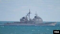 კრეისერი CG66 Hue City შავ ზღვაში, ოდესასთან ახლოს