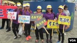 参与游行的台东海产店员工
