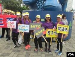 """台东海产店员工游行示威。他们加入台湾上万名旅游业者走上街头,提出""""要生存、有工作、能温饱""""的诉求(2016年9月12日)。台湾总统蔡英文竞选时许诺的维持现状没能兑现"""