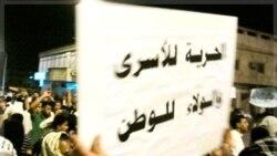 عفو بین الملل: عربستان سعودی موجی از سرکوب به راه انداخته است
