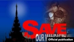 Save our Mandalay