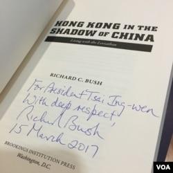 卜睿哲在其新书上为蔡英文总统签名留念 (美国钟辰芳拍摄)