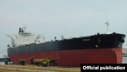 ایران کا تیل بردار جہاز 'ہیپینیس 1' : فائل فوٹو