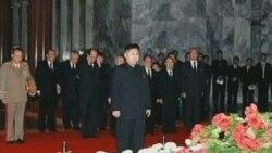 پيشينه تحصيلی و نظامی کيم جونگ اون، پسر رهبر پيشين کره شمالی