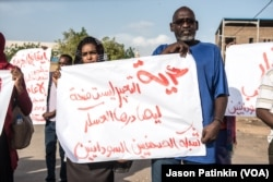 Khartoum journalists protest for press freedom in Sudan during a sit-in.