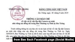 Thông cáo báo chí Tỉnh ủy Sóc Trăng gửi ra ngày 30/9 nói hủy dự án lắp camera an ninh cho nhà riêng nhiều cán bộ tỉnh.
