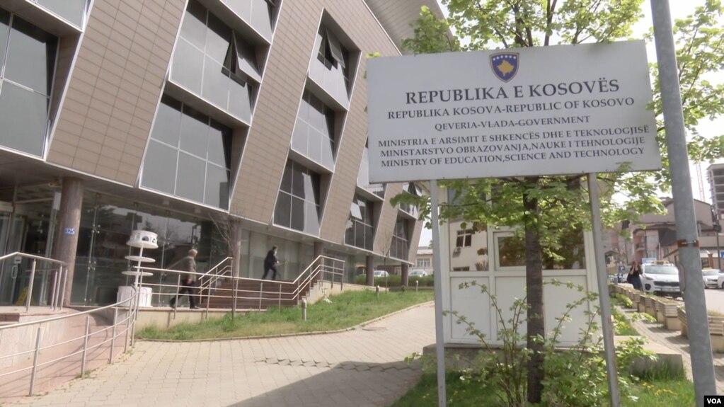 Kosova jashtë Shoqatës Evropiane për Sigurimin e Cilësisë në Arsimin e Lartë