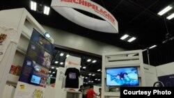 "Paviliun Indonesia ""Archipelageek"" di Konferensi dan Festival South by Southwest (SXSW) di Austin, Texas. (Foto courtesy: WIR)."