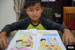 在台中就讀國小二年級的梁奕禮表示,在台灣讀小學比香港開心。 (美國之音湯惠芸 攝)