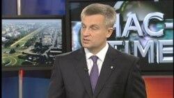 Наливайченко про владу в Україні
