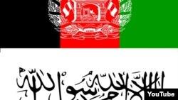 اولین نشست طالبان و جبهه شمال در بیشتر از ده سال