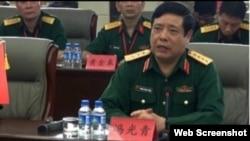 """Một trong 2 lần """"gặp"""" Thanh của Tổng Bí Thư Nguyễn Phú Trọng. (Ảnh chụp màn hình)"""