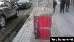 """Şəkidə """"Xədicəni azad et!"""" şüarı (Foto azadliq.info saytından götürülüb)"""