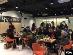 지난 18일 '느헤미야 글로벌 이니셔티브(NGI)' 창립 후원의 밤 행사가 열렸다.