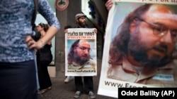 Para aktivis Israel menuntut pembebasan Jonathan Pollard dalam aksi protes di kota Tel Aviv (foto: dok).