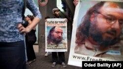 Warga Israel melakukan unjuk rasa menuntut pembebasan Jonathan Pollard (foto: dok).