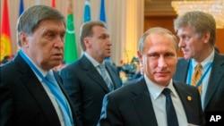 Putin û Ushakov