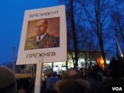 普京當總統如同勃烈日涅夫。今年3月莫斯科反政府示威中的宣傳畫。