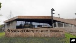 თავისუფლების ქანდაკების მუზეუმის შენობა.