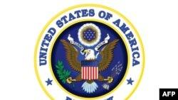 ABD'den Türkiye'ye Brusella Desteği