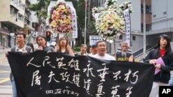 香港泛民主派组织社民连4月4日发起游行到中联办抗议一党专政