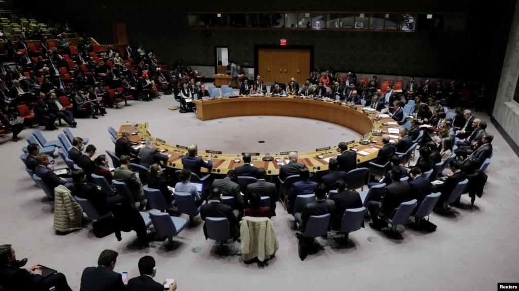 Këshilli i Sigurimit i OKB-së kundër njohjes së Jeruzalemit nga Amerika