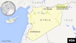 이슬람 수니파 무장조직 ISIL이 운영해온 시리아 북부 지역 정유시설이 8일 국제연합군의 공습을 받았다.