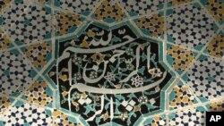 ریاست ہوائی کی اسلامی فن وثقافت سے مزین حویلی