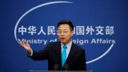 美國大使投稿要求直接與中國公眾溝通 中國拒絕反稱美方霸道