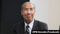 Donald Yamamoto