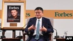 資料照:馬雲在新加坡舉行的福布斯全球執行長會議上講話。 (2019年10月15日)