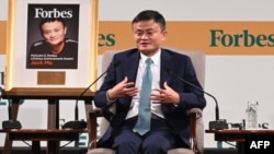 马云在新加坡举行的福布斯全球执行长会议上讲话。(资料照,2019年10月15日)