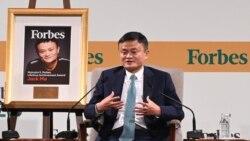 馬雲現身香港 與中共關係或有改善?
