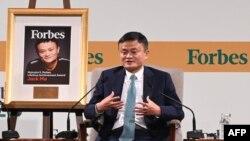 资料照:马云在新加坡举行的福布斯全球执行长会议上讲话。(2019年10月15日)