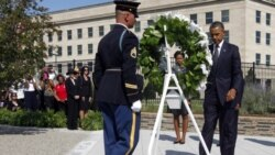 اوباما: آمریکا در دهمین سالگرد ۱۱ سپتامبر قدرت ترمیم پذیری خود را نشان داد