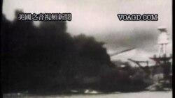 2011-12-07 美國之音視頻新聞: 美國紀念珍珠港事件70週年