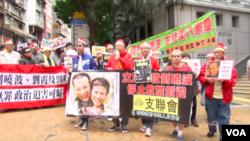 香港支联会圣诞节游行前往中联办要求释放刘晓波 美国之音图片/谭嘉琪拍摄