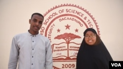 Abaarso School of Science and Technology students Shukri Ahmed Ali, 19, right, and Abdirizak Maxamuud Belel, 20, have been accepted to Wellesley College and Marist College in the United States, respectively. Hargeisa, Somaliland, Feb. 3, 2017. (J. Patinkin/VOA)