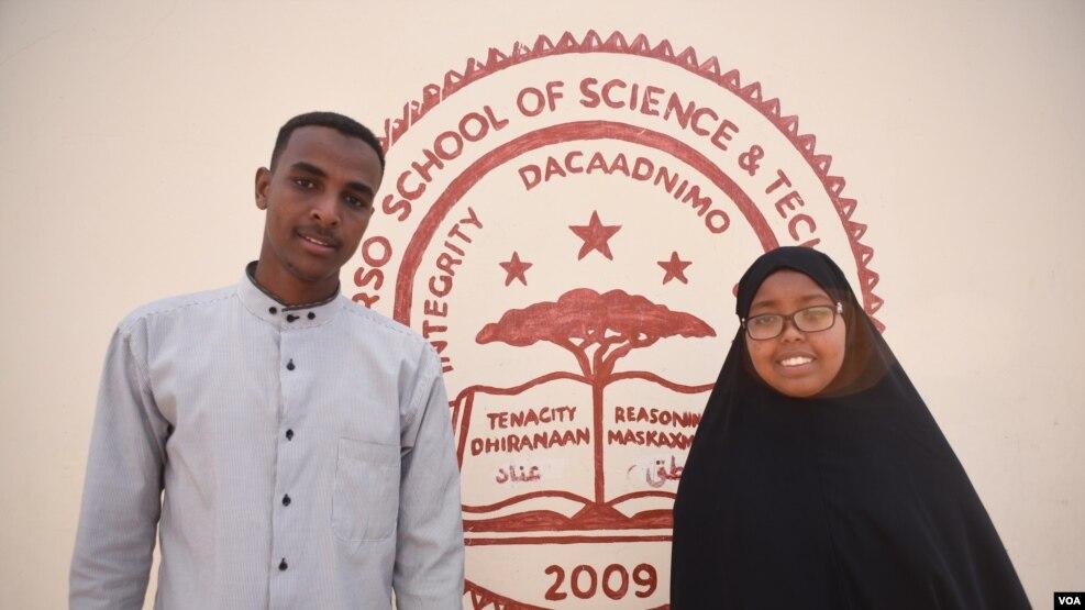 索马里兰学生担心因美国签证禁令而无法入学