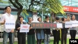 台湾公民团体举行李明哲黄丝带记者会(美国之音张永泰拍摄)