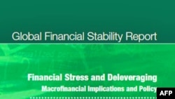 国际货币基金组织的全球金融稳定报告