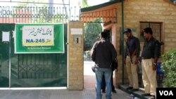 نارتھ ناظم آباد کا ایک پولنگ اسٹیشن