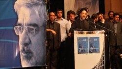 محمد خاتمی در حال سخنرانی انتخاباتی به نفع میرحسین موسوی، اردیبهشت ۱۳۸۸ - وب سایت محمد خاتمی