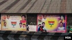 """""""印度人民党""""的竞选广告。(美国之音朱诺拍摄,2016年2月11日)"""